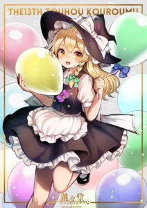 Rating: Safe Score: 33 Tags: kirisame_marisa pyonsuke0141 touhou witch User: nphuongsun93