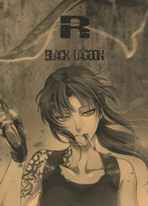 Rating: Safe Score: 16 Tags: black_lagoon gun hiroe_rei monochrome revy smoking tattoo tex-mex User: Radioactive