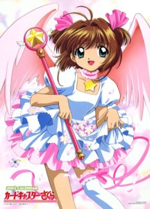 Rating: Safe Score: 5 Tags: card_captor_sakura dress fujita_mariko garter kerberos kinomoto_sakura skirt_lift thighhighs weapon wings User: Radioactive