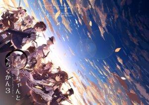 Rating: Safe Score: 51 Tags: admiral_(kancolle) akitsu_maru_(kancolle) amatsukaze_(kancolle) hamakaze_(kancolle) haruna_(kancolle) kaga_(kancolle) kantai_collection shimakaze_(kancolle) suzushiro_kurumi thighhighs yukikaze_(kancolle) yuudachi_(kancolle) User: fairyren