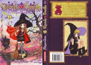 Rating: Safe Score: 3 Tags: anno_moyoco chocolat_meilleure duke sugar_sugar_rune thighhighs vanilla_mieux witch User: Radioactive