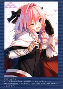 Rating: Questionable Score: 10 Tags: alicesyndrome* astolfo_(fate) fate/grand_order toosaka_asagi trap User: Radioactive