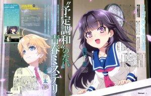 Rating: Safe Score: 24 Tags: haruchika homura_chika kamijou_haruta seifuku User: drop