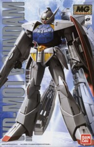 Rating: Safe Score: 3 Tags: gundam mecha system_turn_a-99_turn_a_gundam turn_a_gundam User: Radioactive