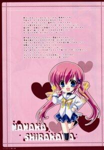 Rating: Safe Score: 3 Tags: bunbukudou da_capo da_capo_ii da_capo_(series) narumi_yuu shirakawa_nanaka User: MirrorMagpie