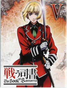 Rating: Safe Score: 2 Tags: disc_cover mirepoc_finedel tatakau_shisho_-_the_book_of_bantorra uniform User: Radioactive