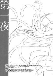 Rating: Safe Score: 3 Tags: ane_naru_mono line_art monochrome pochi_(pochigoya) tagme tentacles User: kiyoe