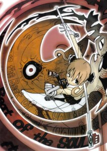 Rating: Safe Score: 10 Tags: maka_albarn screening soul_eater User: charunetra