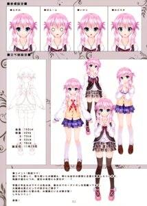 Rating: Safe Score: 15 Tags: character_design hayakawa_harui michioka_airi seifuku shoujo_shiniki_shoujo_tengoku thighhighs User: Hatsukoi