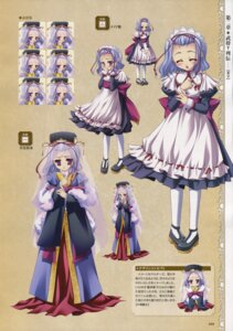 Rating: Safe Score: 7 Tags: baseson character_design chibi expression japanese_clothes katagiri_hinata koihime_musou maid pantyhose toutaku User: admin2