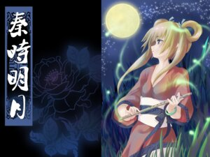Rating: Safe Score: 6 Tags: asian_clothes lilith_bloody qin's_moon wallpaper User: Nekotsúh