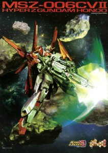Rating: Safe Score: 7 Tags: ayaragi_hiroshi gundam gundam_build_fighters mecha User: drop