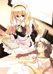 Rating: Safe Score: 8 Tags: maid matsumoto_noriyuki megane User: Radioactive