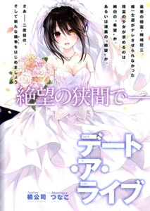 Rating: Safe Score: 56 Tags: cleavage date_a_live dress heterochromia tokisaki_kurumi tsunako wedding_dress User: kiyoe