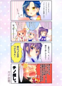 Rating: Safe Score: 7 Tags: 4koma gochuumon_wa_usagi_desu_ka? hachimitsu_shoujo hoto_cocoa jouga_maya kafuu_chino mitsumomo_mamu tedeza_rize waitress User: kiyoe