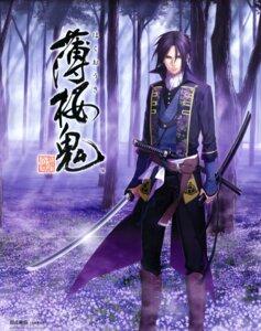 Rating: Safe Score: 16 Tags: hakuouki hijikata_toshizou hijikata_toshizou_(hakuouki) kazuki_yone male sword User: Riven
