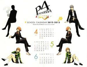 Rating: Safe Score: 16 Tags: calendar hanamura_yousuke megaten narukami_yuu persona persona_4 satonaka_chie seifuku sogabe_shuuji User: Radioactive