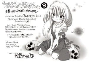 Rating: Questionable Score: 6 Tags: dress kodomo_no_jikan kokonoe_rin monochrome User: jjj14