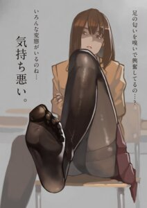 Rating: Safe Score: 35 Tags: feet pantsu pantyhose seifuku yom User: Radioactive