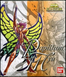 Rating: Safe Score: 2 Tags: male papillion_myu saint_seiya User: Radioactive