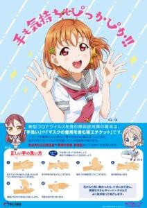 Rating: Safe Score: 14 Tags: chibi love_live!_sunshine!! sakurauchi_riko seifuku takami_chika watanabe_you User: sorafans