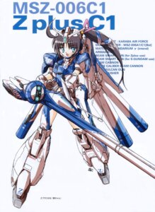 Rating: Safe Score: 8 Tags: akitaka_mika gundam gundam_sentinel mecha_musume tagme User: Radioactive