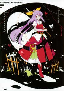 Rating: Safe Score: 27 Tags: ideolo neko_worki sword touhou watatsuki_no_yorihime User: WtfCakes
