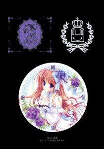 Rating: Safe Score: 12 Tags: k-books ryohka User: WtfCakes