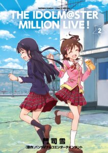 Rating: Safe Score: 15 Tags: charin kasuga_mirai mogami_shizuka seifuku sweater the_idolm@ster the_idolm@ster_million_live User: saemonnokami