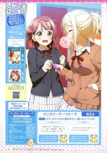 Rating: Safe Score: 16 Tags: 2c=galore love_live!_nijigasaki_high_school_idol_club love_live!_school_idol_festival_all_stars miyashita_ai seifuku sweater uehara_ayumu User: drop