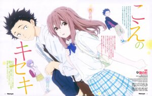 Rating: Safe Score: 22 Tags: ishida_shouya koe_no_katachi nishimiya_shouko nishiya_futoshi seifuku User: drop