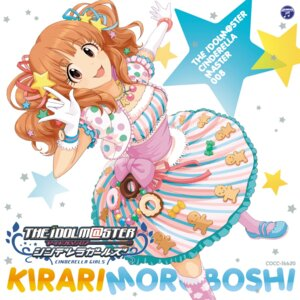 Rating: Safe Score: 17 Tags: digital_version disc_cover dress moroboshi_kirari the_idolm@ster the_idolm@ster_cinderella_girls User: blooregardo