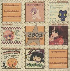 Rating: Safe Score: 2 Tags: calendar inugami_naoyuki mitsumi_misato nanao_naru paper_texture ramiya_ryou sakurazawa_izumi tokumi_yuiko User: fireattack