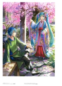 Rating: Safe Score: 35 Tags: fuzichoko hatsune_miku japanese_clothes kaito miko vocaloid User: fireattack