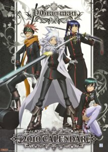 Rating: Safe Score: 9 Tags: allen_walker calendar d.gray-man kanda_yu lavi lenalee_lee thighhighs uniform User: Radioactive