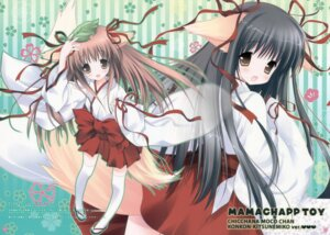 Rating: Safe Score: 20 Tags: animal_ears frill_frill japanese_clothes kitsune miko morinaga_korune User: syaoran-kun