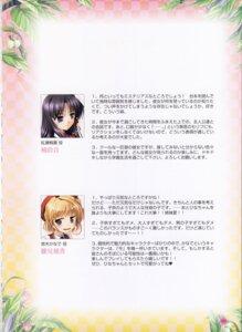 Rating: Safe Score: 2 Tags: bekkankou fortune_arterial kuze_kiriha text yuuki_kanade User: admin2