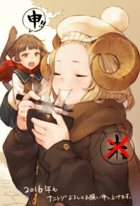 Rating: Safe Score: 18 Tags: horns junwool pointy_ears seifuku tail User: Mr_GT