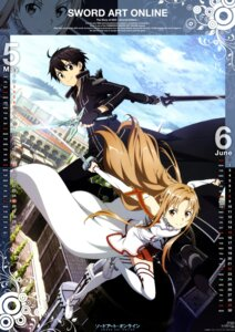 Rating: Safe Score: 23 Tags: asuna_(sword_art_online) calendar kirito nishiguchi_tomoya sword sword_art_online User: Radioactive