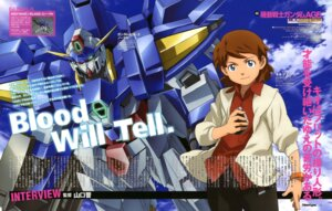 Rating: Safe Score: 2 Tags: abe_kunihiro chiba_michinori gundam gundam_age kio_asuno male mecha User: solidvanz