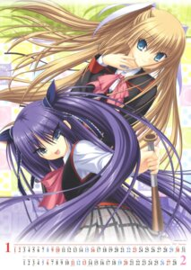 Rating: Safe Score: 19 Tags: calendar little_busters! na-ga sasasegawa_sasami seifuku tokido_saya User: Radioactive