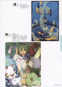 Rating: Safe Score: 2 Tags: fuyuzora_minori hasya yukata User: リナ