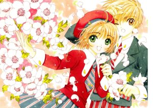 Rating: Safe Score: 8 Tags: card_captor_sakura clamp fixed kinomoto_sakura li_syaoran User: cosmic+T5