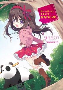 Rating: Questionable Score: 10 Tags: ore_no_nounai_sentakushi_ga_gakuen_love-comedy_wo_zenryoku_de_jama_shiteru yukiwo yuuouji_ouka User: kiyoe