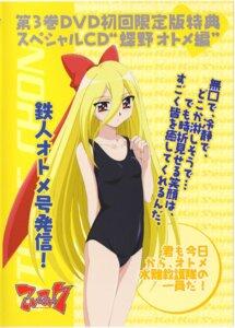 Rating: Safe Score: 2 Tags: chouno_otome koikoi_7 swimsuits User: Radioactive
