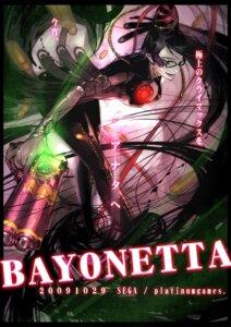 Rating: Safe Score: 11 Tags: bayonetta bayonetta_(character) bodysuit gun megane osora User: charunetra