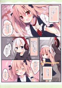 Rating: Safe Score: 6 Tags: izumi_yuhina User: Radioactive