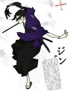 Rating: Safe Score: 11 Tags: jin male samurai_champloo screening User: minakomel