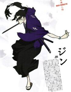 Rating: Safe Score: 8 Tags: jin male samurai_champloo screening User: minakomel