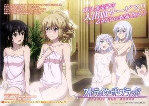 Rating: Questionable Score: 77 Tags: aiba_asagi akatsuki_nagisa bathing furukawa_hideki himeragi_yukina kanase_kanon la_folia_rihavein loli naked strike_the_blood strike_the_blood:_valkyria_no_oukoku-hen towel wet User: drop